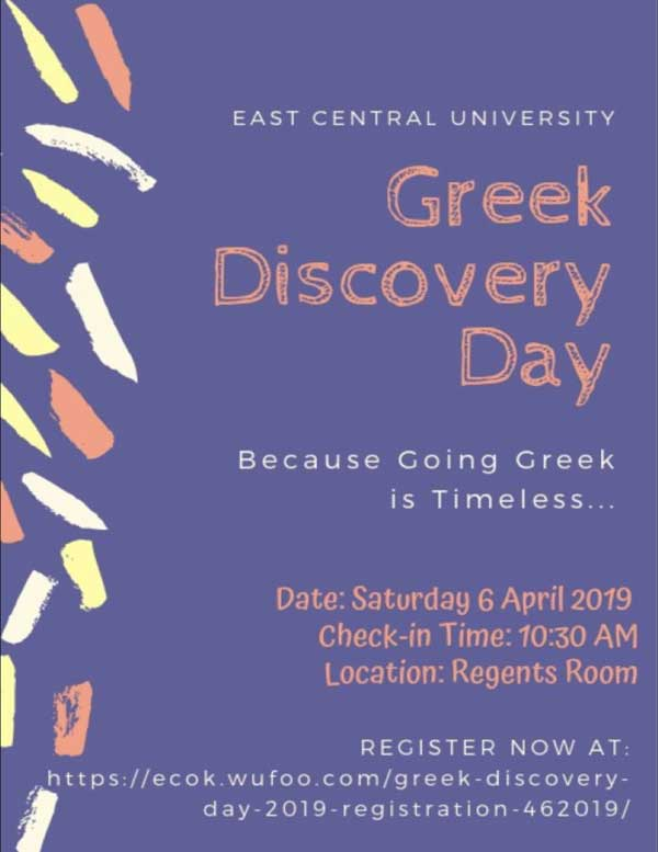Greek Discovery Day Graphical Flyer